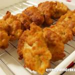 チキンナゲット作り方!豆腐を使うゆうこりんのレシピで作ってみた