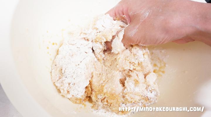 調味料、小麦粉を加える