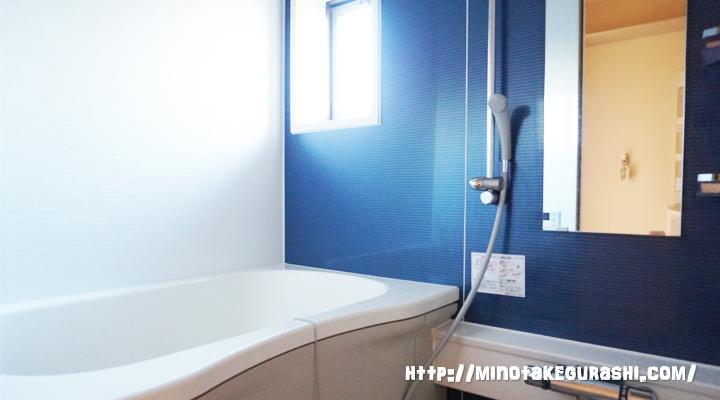 積水の賃貸浴室