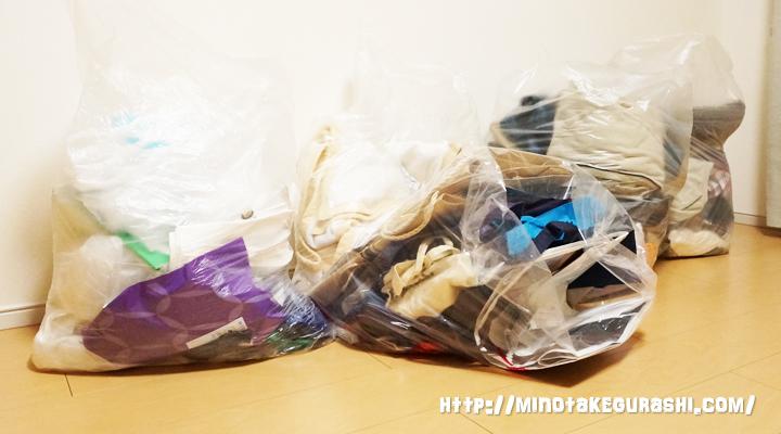 ゴミ袋4つ