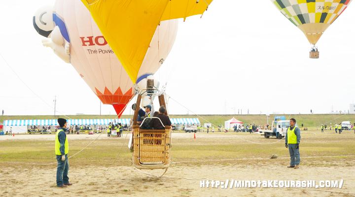 気球が浮く