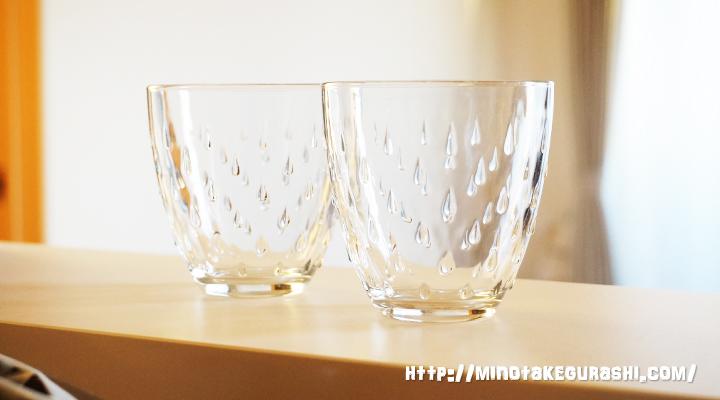 きれいなグラス