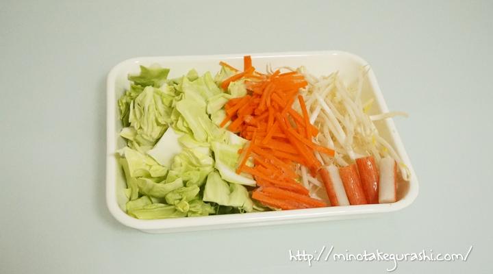 野菜肉を切る