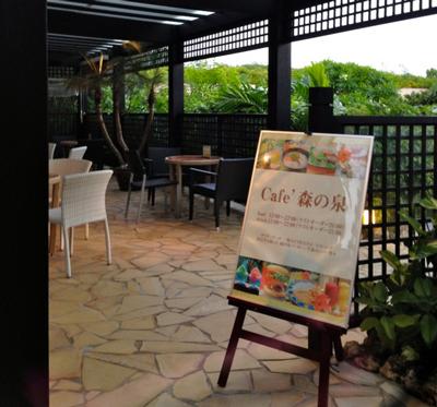 ジャングルプール内のカフェ