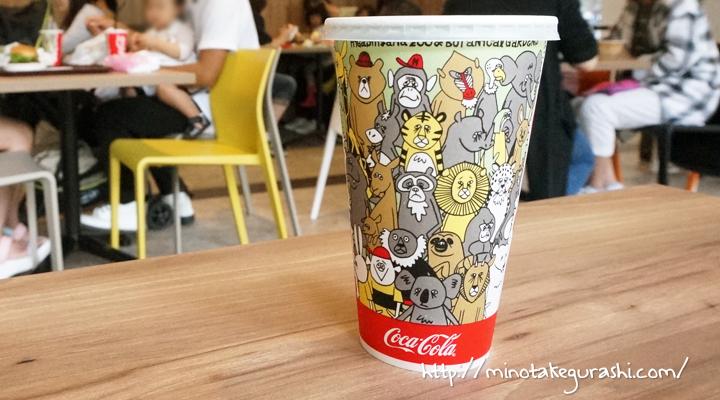 コカコーラカップ