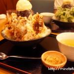 和菓子の老舗で頂く、雀おどり總本店のわらび餅入りかき氷(名古屋)